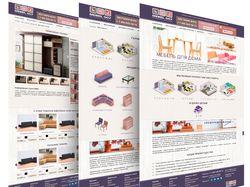 Дизайн магазина мебели Mebel007
