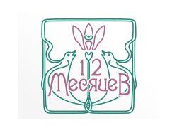 Логотип гостевого двора в Адыгее