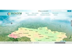Сайт ecoukraine.org