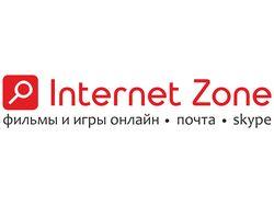 """Логотип и вывеска интернет-кафе """"Internet Zone"""""""