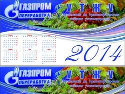 Календарь домик для Газпром переработка