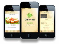 Японская кухня «Vibe Roll» с доставкой для iOS