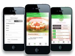 Мобильное приложение для ресторана японской кухни