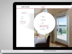 Интерфейс презентации недвижимости