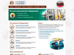 ПластПромПрибор: производственное оборудование