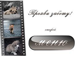 аватарки и меню для группы ВКонтакте