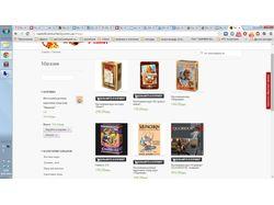 Интернет магазин настольных игр