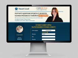 LandingPage кредитной компании