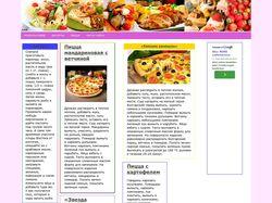 Сайт рецептов
