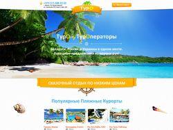 HTML/CSS-верстка LandingPage