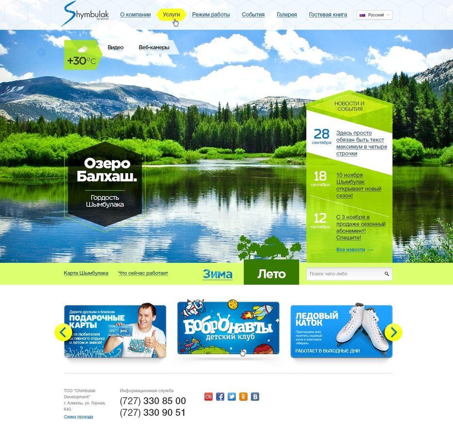 фриланс сайты казахстана