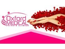 Баннер для клиники Oxford Medical