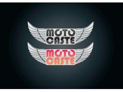 Motocaste | Мотокаста