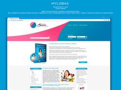 Mylobas