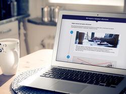 Дизайн лендинга онлайн тренинга