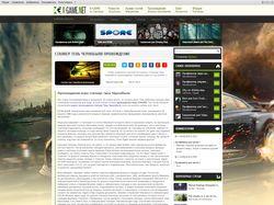 x-game.net