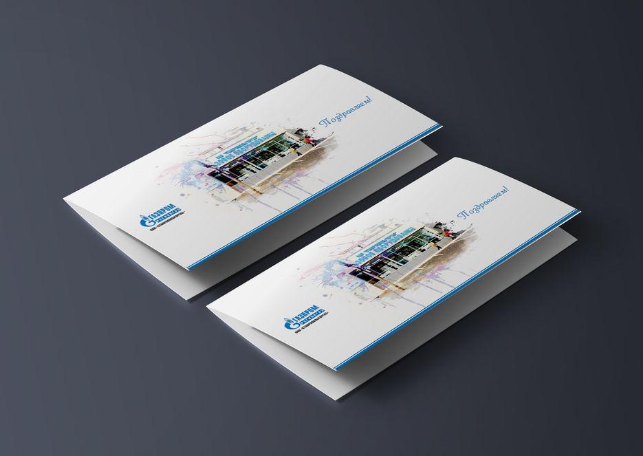 Дизайн и верстка открытки