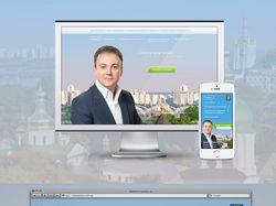Дизайн сайта кандидата в депутаты