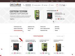 Дизайн Drovami.com.ua