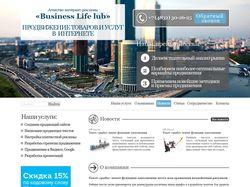 business life lub