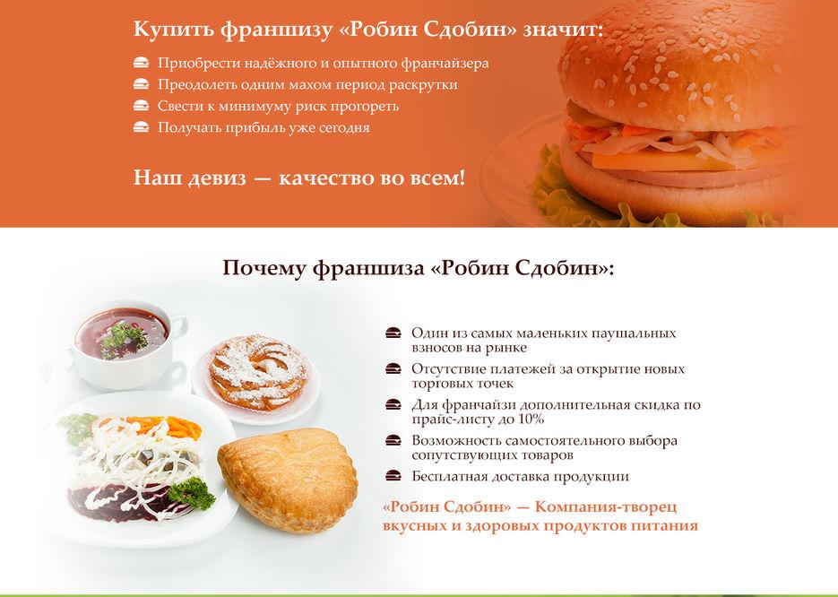 Венские вафли на сковороде рецепт с фото летом