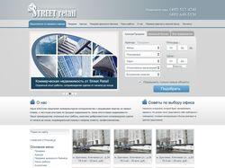 Разработка макета сайта недвижимости