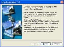 Ivnish Postermaker