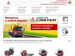 Fuso - официальный сайт дилера г Ростов-на-Дону