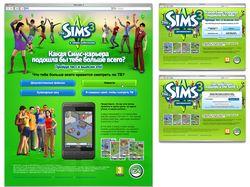 """Игра для мобильного: """"The Sims 3"""""""