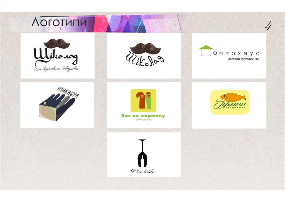 Стоимость разработки логотипа фриланс цена фрилансер сисадмин