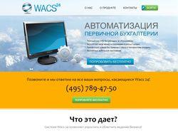 WASC 24