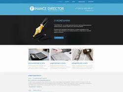 Финансовый дмректор, сайт бухгалтеров