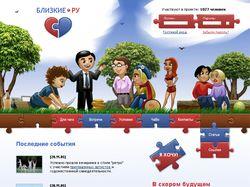 Близкие.ру, портал знакомств