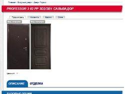 Каталог дверей http://dverirnd.ru/catalog/toreks