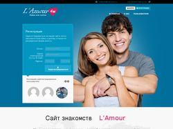 Сайт знакомств L'Amour