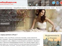 personalnyshopper.com