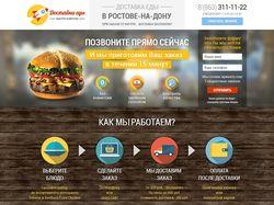 Адаптивный дизайн Landing page Доставка еды