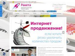 Создание сайта для услуг на WP