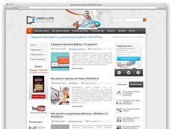 Верстка сайта User-life.ru