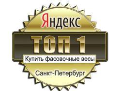 Яндекс ТОП-1