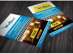 Листовка для службы такси