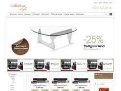дизайн інтернет магазину меблів