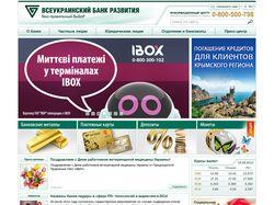 «Всеукраинский банк развития»