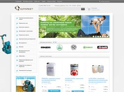 Магазин с товарами для пола iqparket.ru