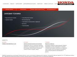 Перенос каталога товаров Хонда НН на WordPress