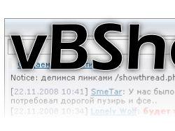 vBShout Pro 2.5.2 [mod alex Roosso]