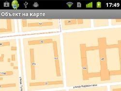 приложение-карты