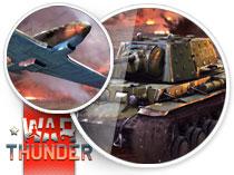 Баннер для MSI и War Thunder