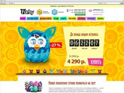 Furby интернет-магазин