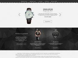 Магазин по продаже брендовых часов